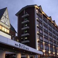 阿蘇の司ビラパークホテル&スパリゾート 写真