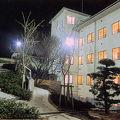 犬鳴山グランドホテル紀泉閣 写真
