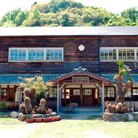 大三島 憩の家 写真