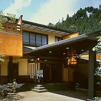 旅館 紅葉(こうよう) 写真