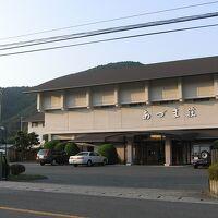 飯坂温泉 公立学校共済組合飯坂保養所 あづま荘 写真
