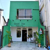 Good Trip Hostel & Bar 写真