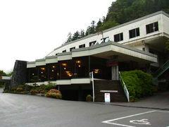 面河渓周辺のホテル
