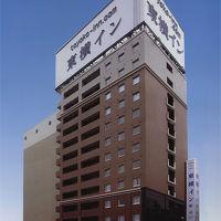 東横インいわき駅前 写真