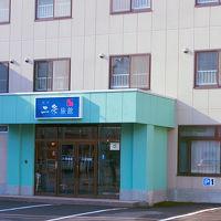 二条旅館 写真
