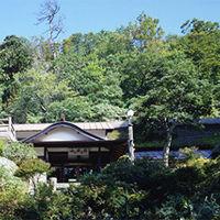 山楽荘 <鳥取県>
