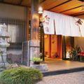 ちょっと小いきな7部屋の宿 料理旅館 紅柿荘 写真