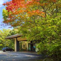 加賀山代温泉 みどりの宿 萬松閣 写真
