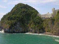 焼津のホテル