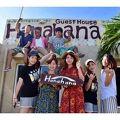 癒しのゲストハウスHanahana <宮古島> 写真