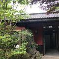 Kotohira Guest House~縁~en~ 写真