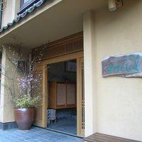 有福温泉 自家源泉の宿・よしだや 写真