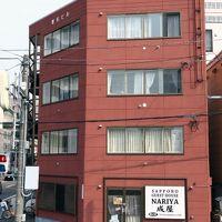 札幌ゲストハウス 成屋 写真