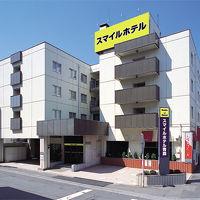 スマイルホテル青森 写真