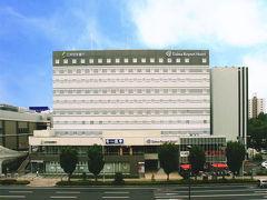 茨城のホテル