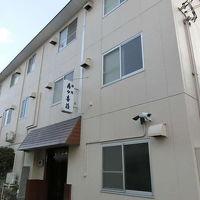 旅館 寿々喜荘 写真
