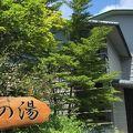 箱根強羅温泉 夢の湯 写真