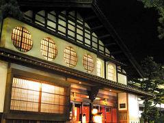 粟津温泉のホテル