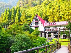 西予・鬼北・松野のホテル