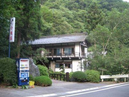 小滝荘 写真