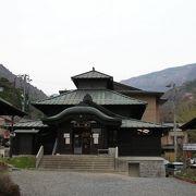 山田温泉の大湯