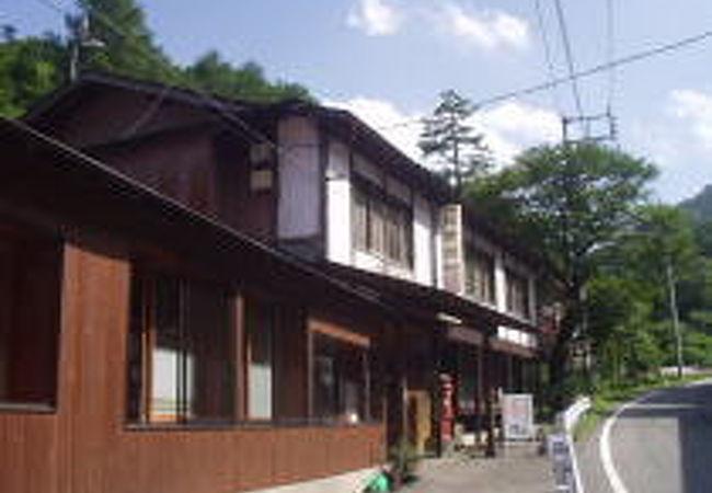 新鹿沢温泉