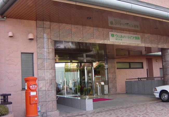 伊豆山温泉・・・ウェルハートピア熱海日帰り入浴