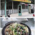 写真:西氏越南餐館