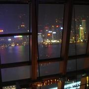 香港 バー『AQUA SPIRIT』 尖沙咀