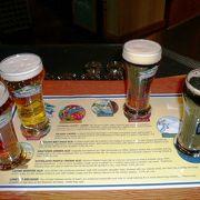 美味しい地ビールが飲める!