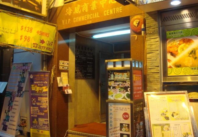 新高麗苑韓國餐廳 (尖沙咀店)