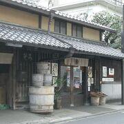 鍋物に欠かせないゆずポン酢ー松野醤油
