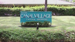 ラグーナのカナル・ヴィレッジのお店を全店紹介