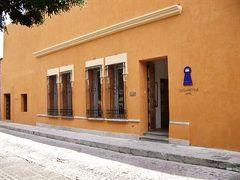 Hotel Boutique Casareyna 写真