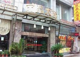 グイリン リジン ホテル 写真