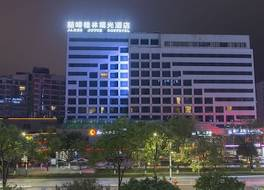 Guilin Plaza Hotel 写真