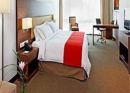 ホテル ホリデー イン エクスプレス ボゴタ 写真