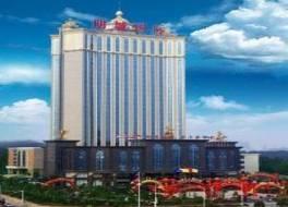 チャンシャ ミンチェン インターナショナル ホテル 写真