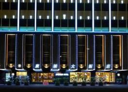 カインドネス ホテル カオション メイン ステーション