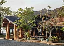 パラマ コー チャーン リゾート 写真