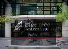 Blue Tree Premium Paulista 写真