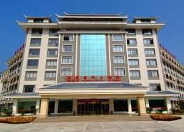 グイリン ロンシュン フアメイ インターナショナル ホテル
