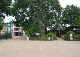 N1 ホテル&キャンプサイト ビクトリア フォールズ 写真