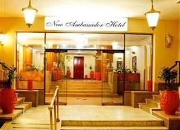 ザ ニュー アンバサダー ホテル