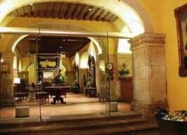 Hotel Los Juaninos 写真