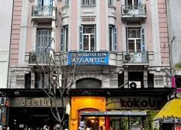 Atlantis 写真