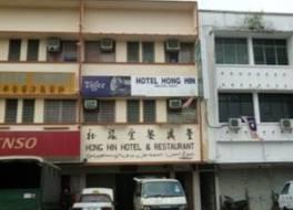 ホンヒン ホテル