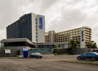 Radisson Blu Okoume Palace Hotel, Libreville 写真