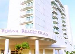 ヴェローナ リゾート アンド スパ グアム 写真