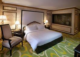 Summerset Continental Hotels Asokoro 写真